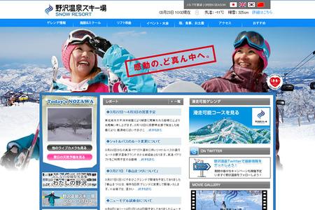 skijo.jpg