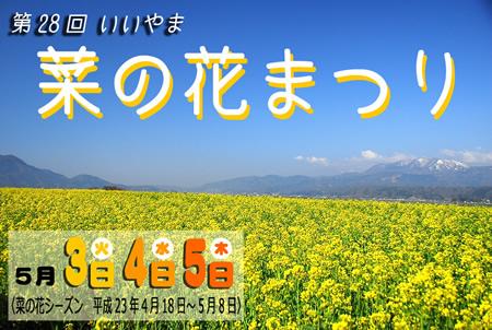 28tn_top.jpg