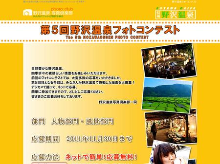 photocontest5.jpg