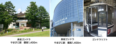 natuyama02.jpg