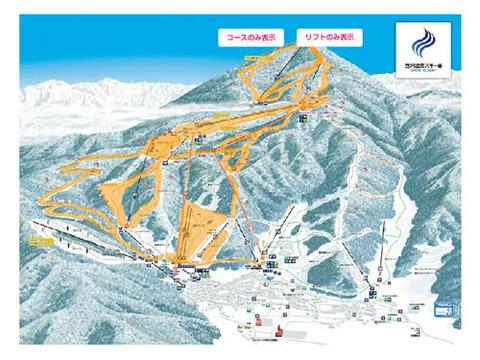 skiarea1221.jpg