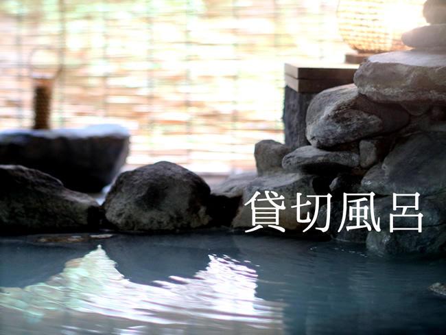 貸切風呂.jpg