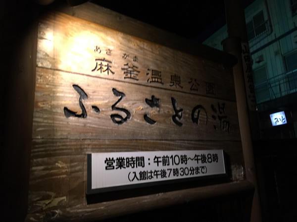 ファイル_006.jpg
