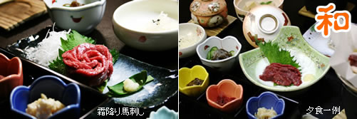gourmet01.jpg
