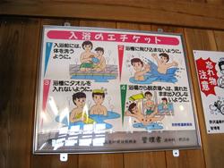 kawaharayu04.jpg