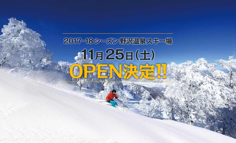 mv_open.jpg