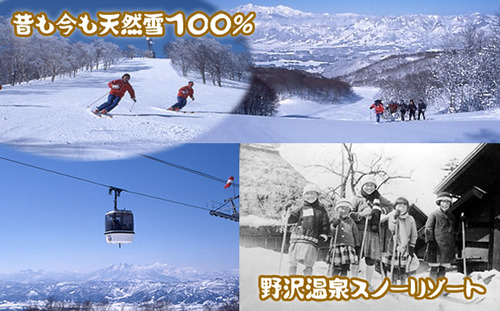winter20092010.jpg