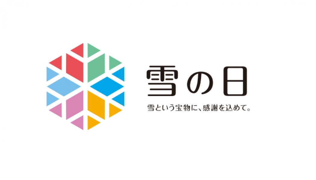 yukinohi.png